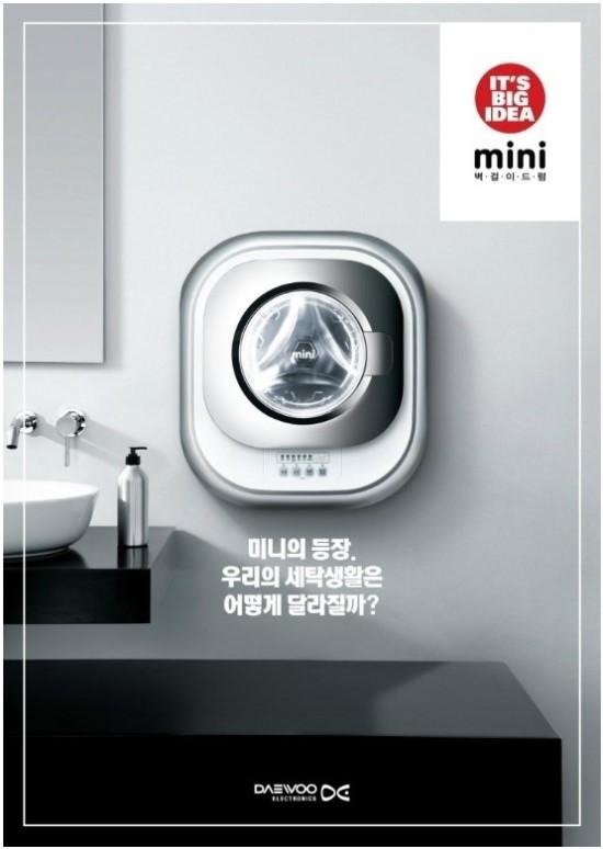 Waschmaschine 3 Kg Fassungsvermögen dwd-m301 wp - mini-waschmaschine von daewoo für die wandmontage